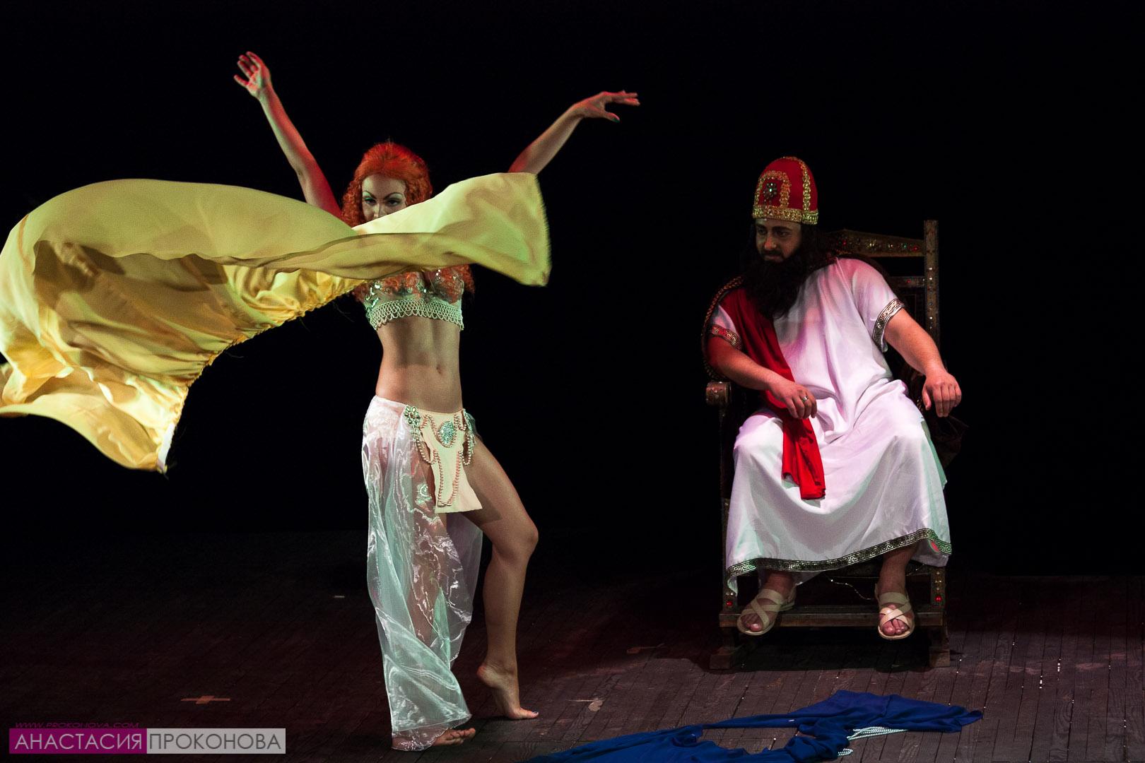 Саломея и царь Ирод