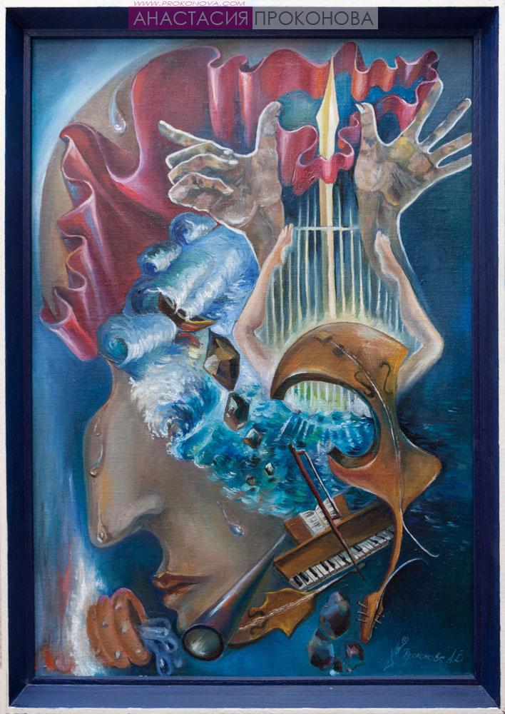 «Музыка Паганини». Живопись. Масло. 2013 г.