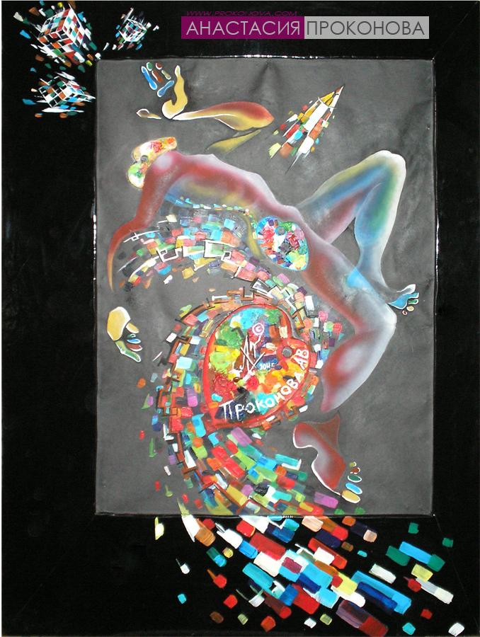 Цикл «Искусство». «Пикассо». Живопись. Акрил. 2011г.