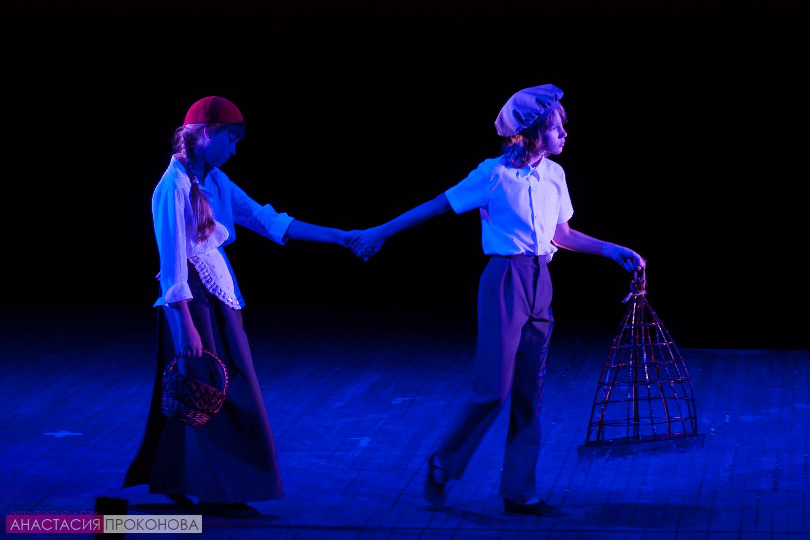 Тильтиль и Митиль - герои пьесы Метерлинка «Синяя птица»