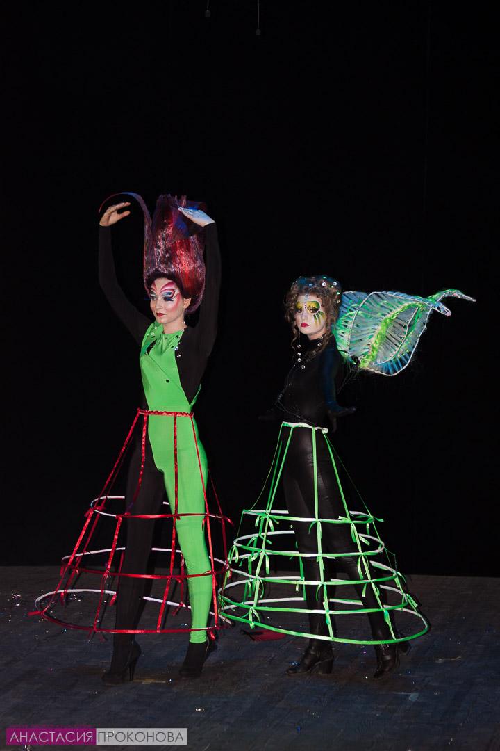 Тюльпан и Лованда - герои  сказки Андерсена.